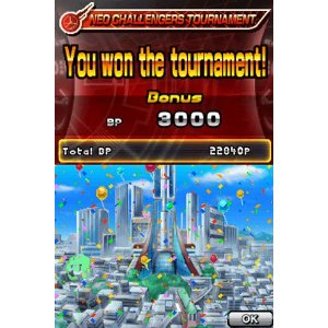 Bakugan Battle Brawlers: Nintendo DS